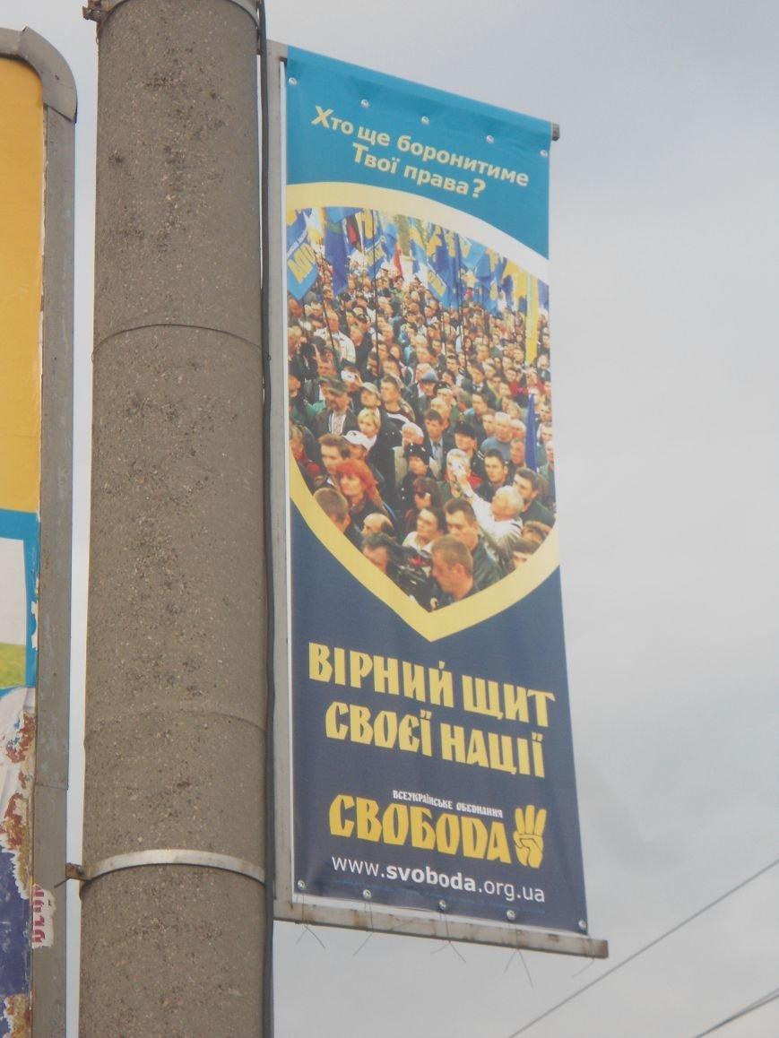 """Про що """"говорять"""" кандидати крізь білборди до львів'ян (ФОТО) (фото) - фото 8"""