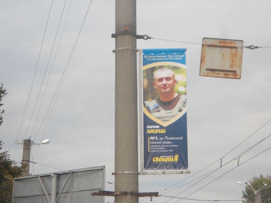 """Про що """"говорять"""" кандидати крізь білборди до львів'ян (ФОТО) (фото) - фото 7"""