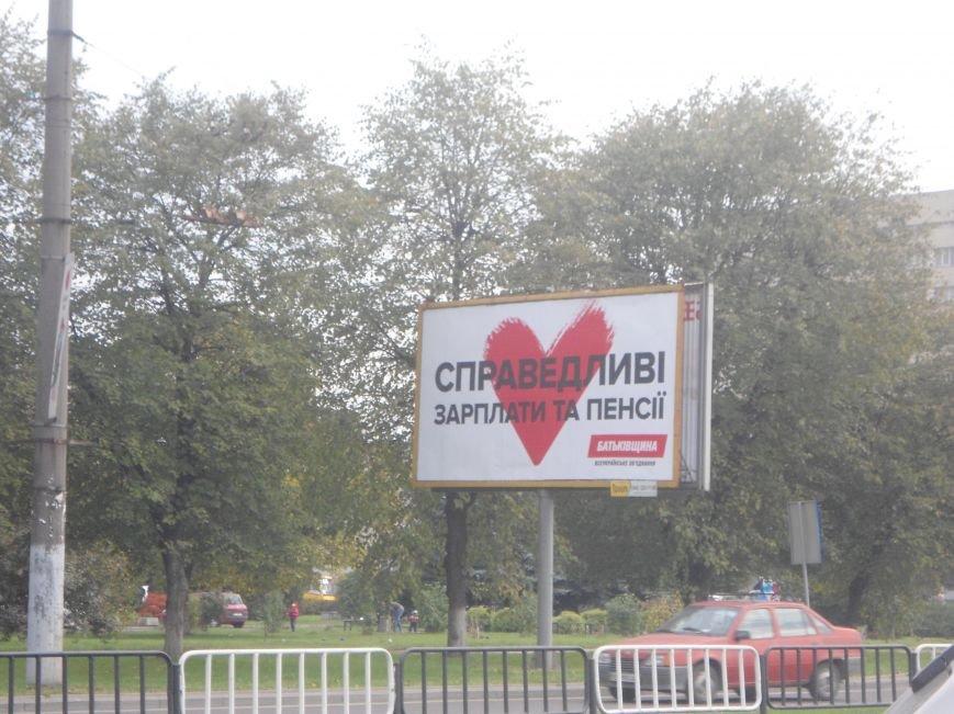 """Про що """"говорять"""" кандидати крізь білборди до львів'ян (ФОТО) (фото) - фото 10"""