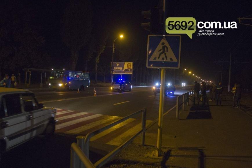 ДТП на проспекте Юбилейном в Днепродзержинске: сбили молодую девушку (фото) - фото 1