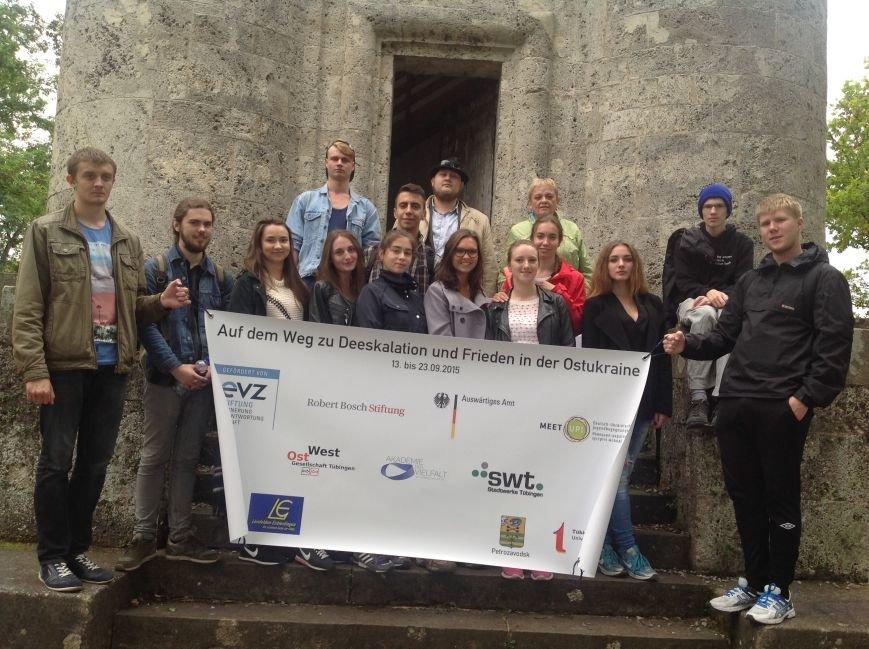 Полтавські студенти взяли участь в інтернаціональному семінарі в Німеччині, присвяченому деескалації конфлікту та миру на сході України, фото-1