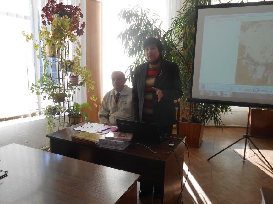 Краеведы обсудили деятельность гестапо в оккупированном Днепродзержинске (фото) - фото 2