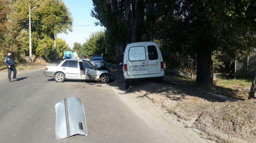 ДТП в Днепропетровске: столкнулись Honda Civic и VOLKSWAGEN (ФОТО), фото-1