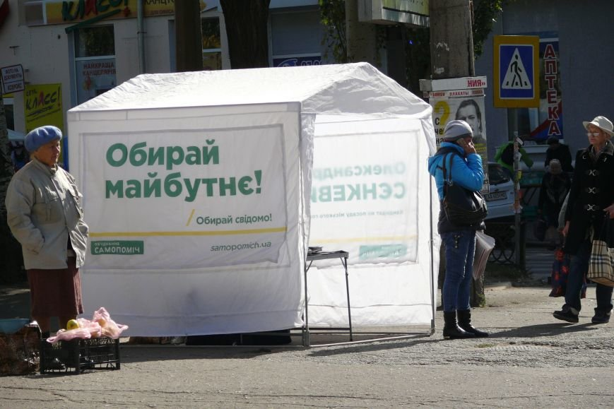 Фотопятница: Николаевская предвыборная лихорадка (ФОТО) (фото) - фото 13