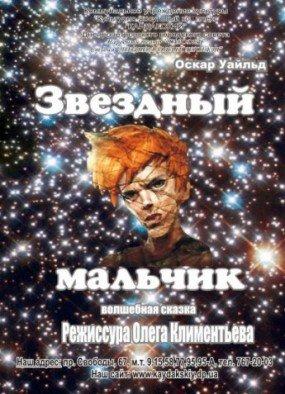 Афиша Днепропетровска: чем заняться на выходных?, фото-5