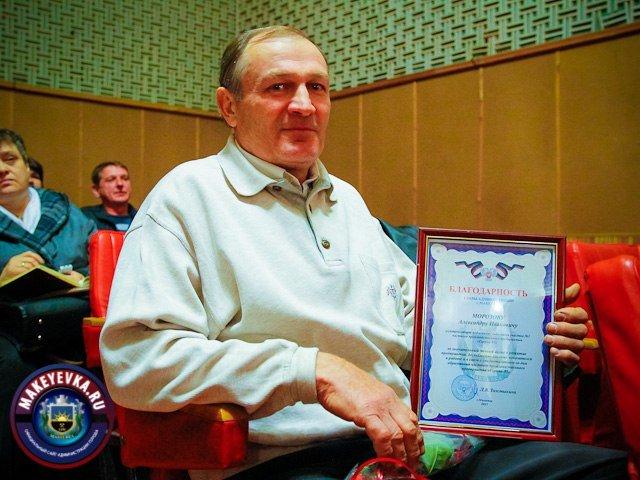 Коллектив «Горняк-95» отметил 20-летие единственной частной шахты Макеевки (фото) - фото 1