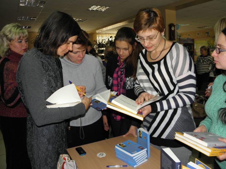 В Краматорск приезжал книжный форум на колесах (фото) - фото 5