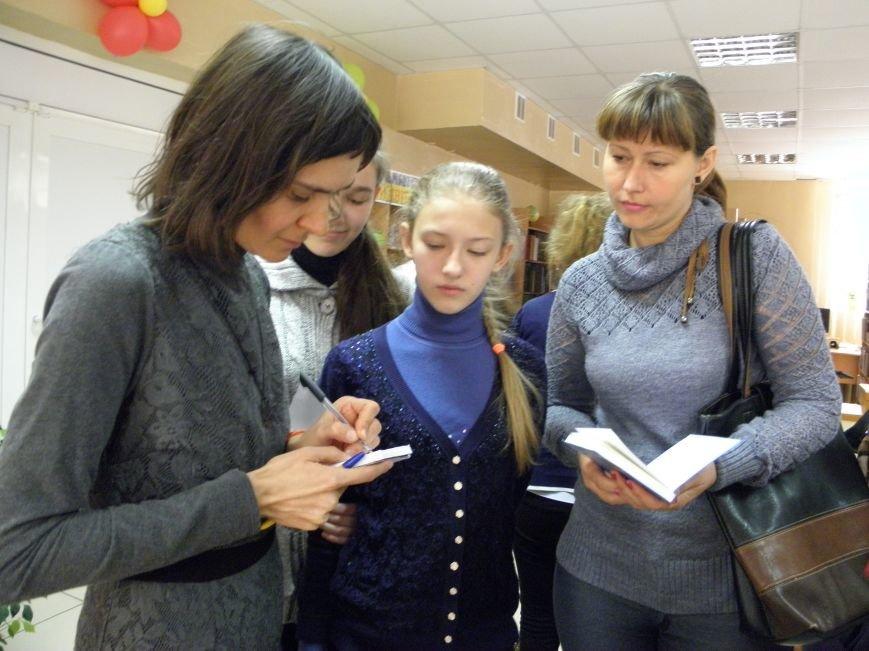 В Краматорск приезжал книжный форум на колесах (фото) - фото 6