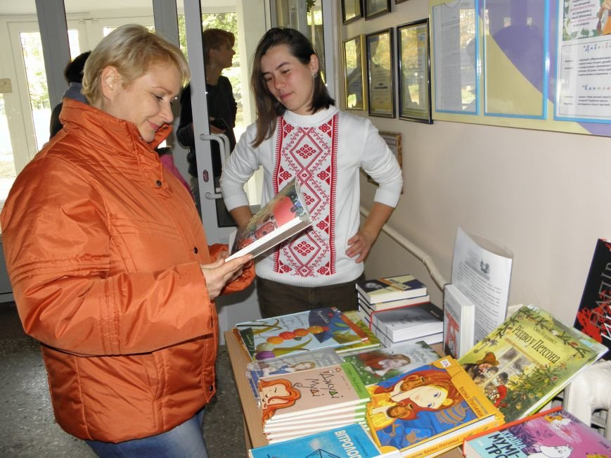 В Краматорск приезжал книжный форум на колесах (фото) - фото 3