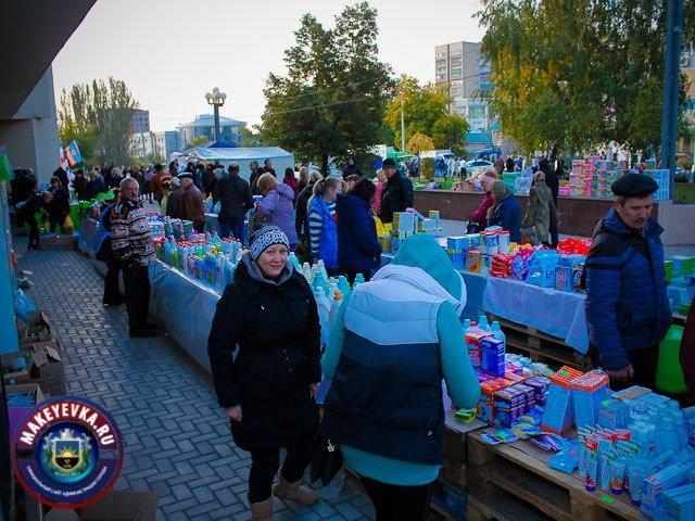 На макеевской ярмарке свои товары представили 47 производителей (фото) - фото 1