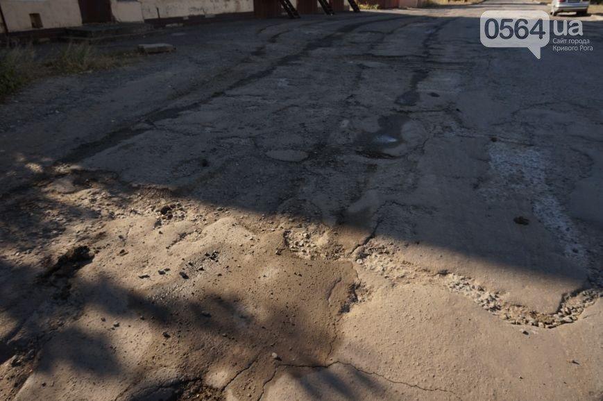 В Кривом Роге: горело админздание в военном городке, начался ремонт «дороги жизни», криворожанина Интерпол задержал в Молдавии (фото) - фото 2