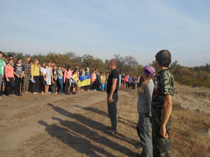 Днепродзержинские школьники выступили на соревнованиях по водному туризму (фото) - фото 1