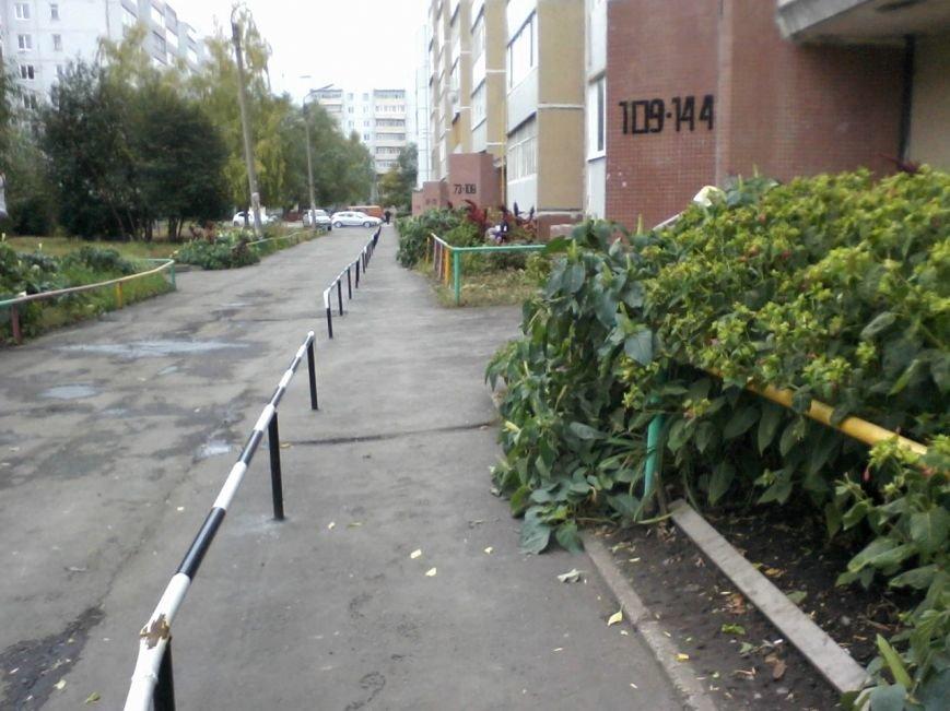 двор на Рябикова