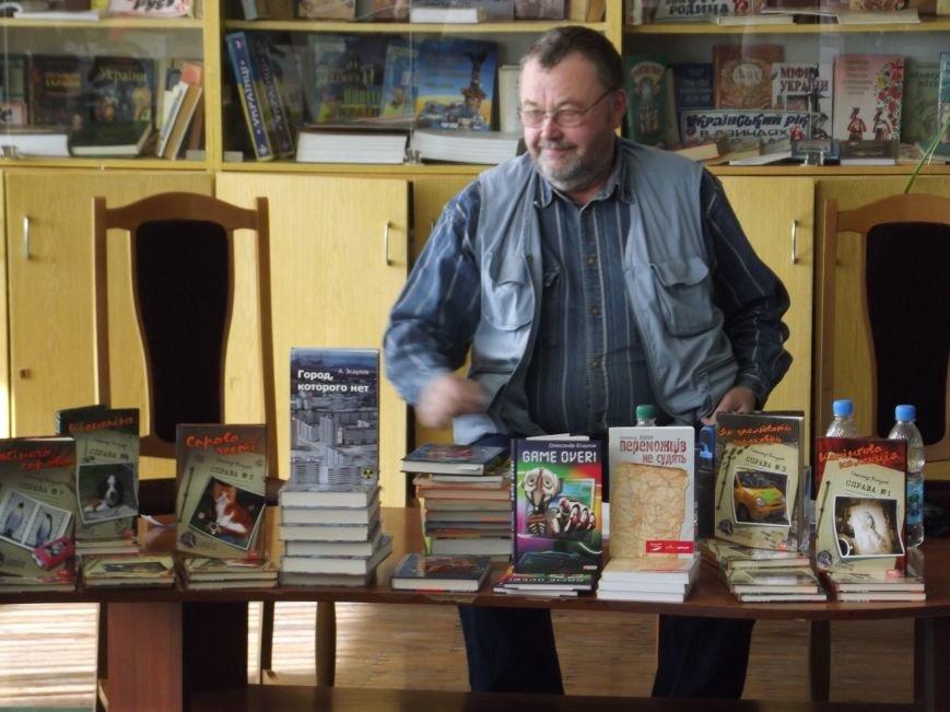 В Славянске провели презентацию книг детские писатели Иван Андрусяк и Александр Есаулов (фото) - фото 1