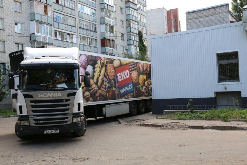 Дорожная карта Чернигова, фото-9