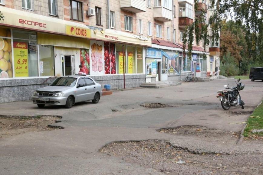 Дорожная карта Чернигова, фото-11