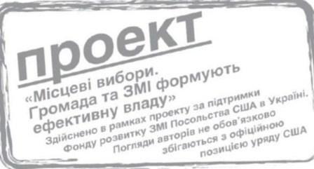 Дорожная карта Чернигова (фото) - фото 1