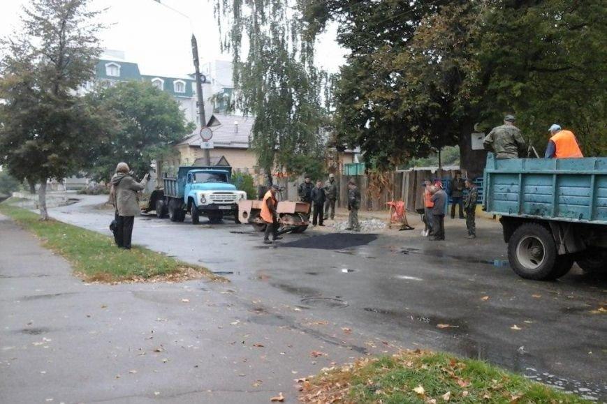 Дорожная карта Чернигова, фото-8