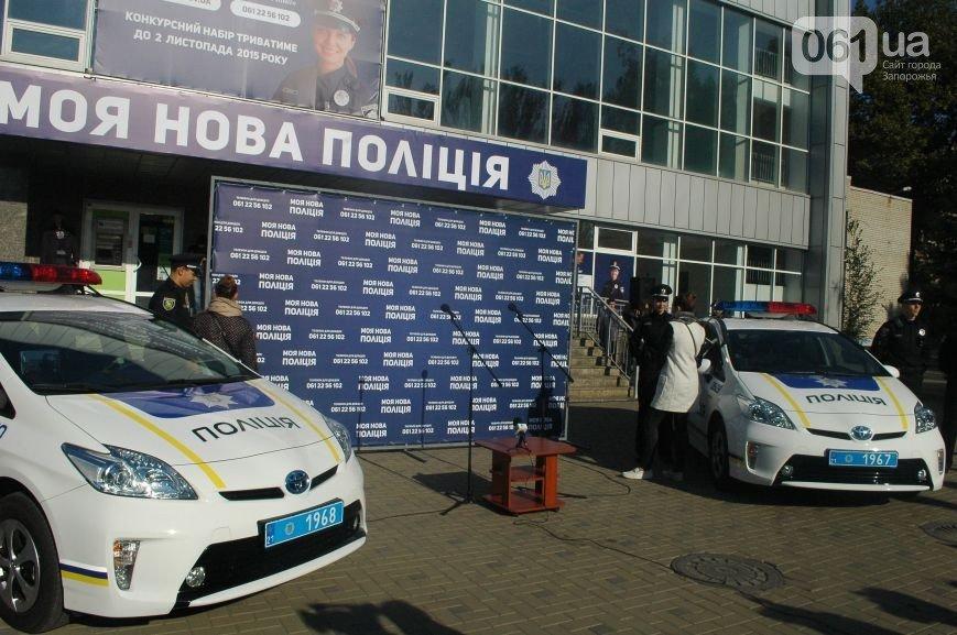 Набор в новую полицию  стартовал в Запорожье 10 октября (фото) - фото 1