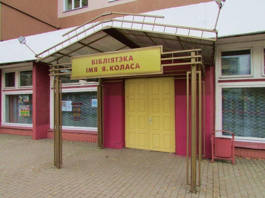 «Нобелевская премия? И что тут такого?», или Как я искал книги Светланы Алексиевич в Новополоцке, фото-1