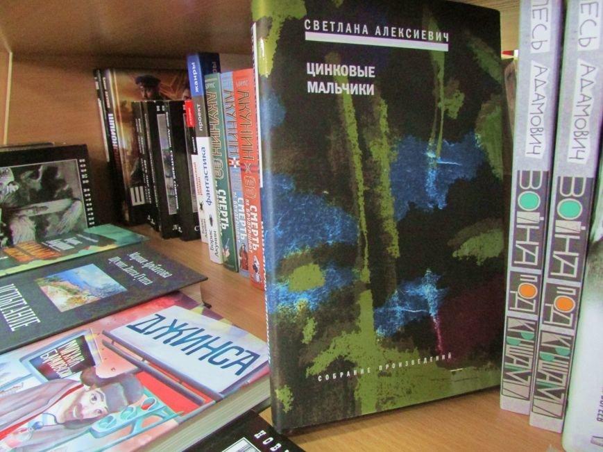 «Нобелевская премия? И что тут такого?», или Как я искал книги Светланы Алексиевич в Новополоцке, фото-5