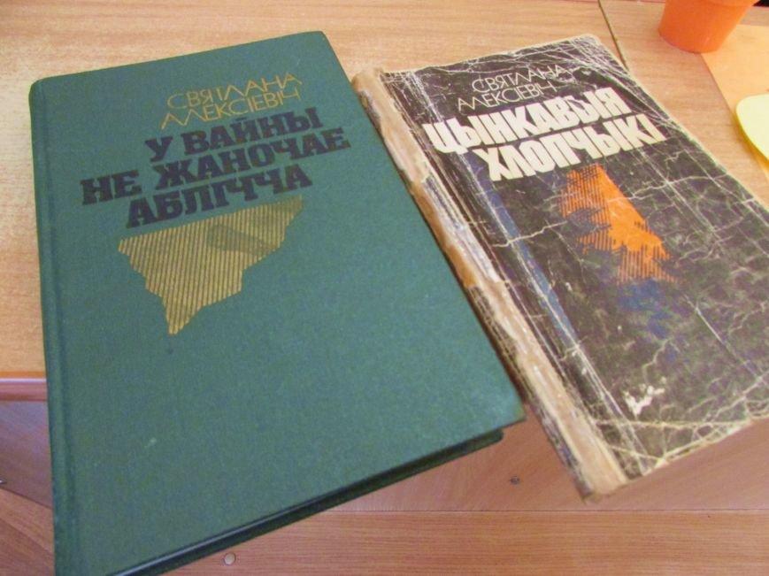 «Нобелевская премия? И что тут такого?», или Как я искал книги Светланы Алексиевич в Новополоцке, фото-2