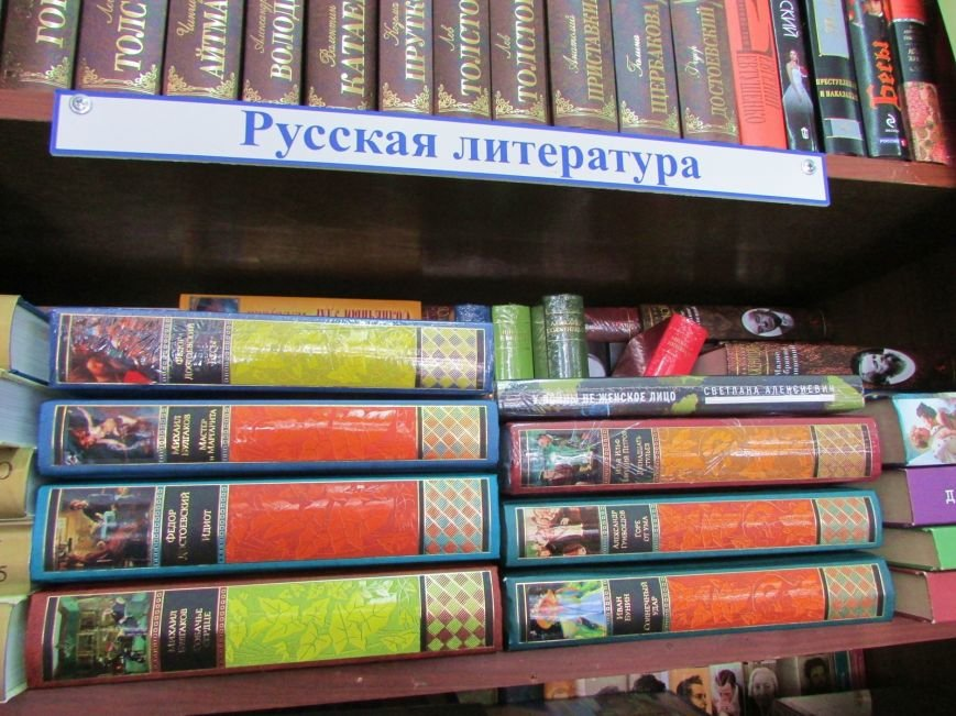 «Нобелевская премия? И что тут такого?», или Как я искал книги Светланы Алексиевич в Новополоцке, фото-6