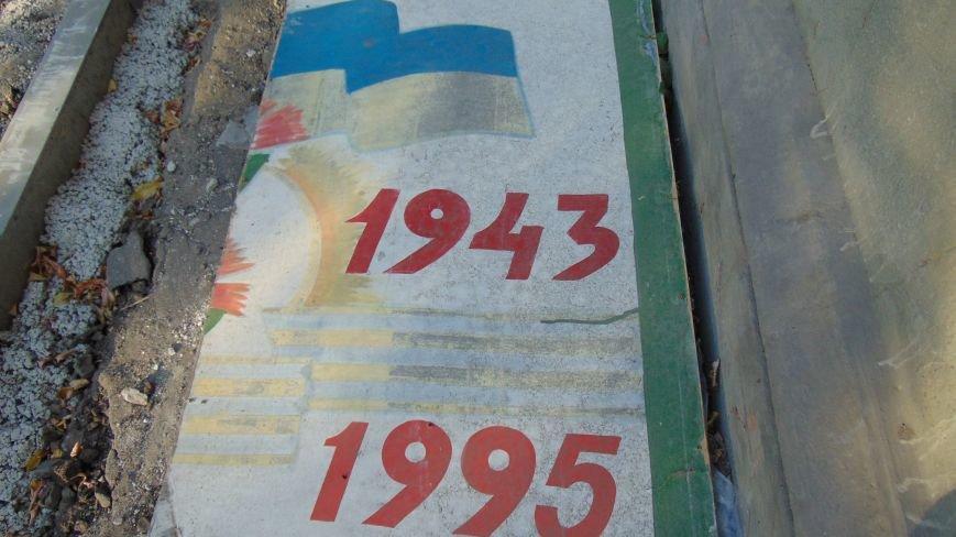 Бдительные Мариупольцы обнаружили агитацию за «ДНР» в центре города (ФОТОФАКТ) (фото) - фото 1