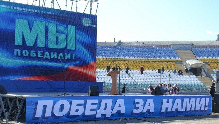 В Луганске «народный» форум провели на фоне желто-голубых трибун (ФОТО), фото-1