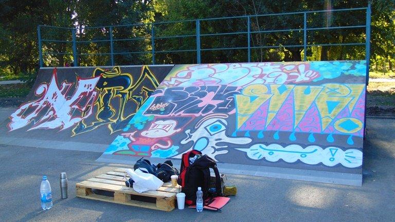 Тернопільській екстрим-парк художники прикрасили графіті (фото) (фото) - фото 1