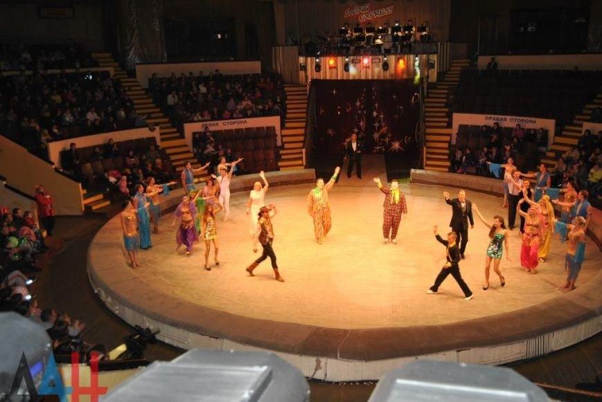«На арене - цирк Донбасса»: донецкий цирк представил новую программу (фото) (фото) - фото 1
