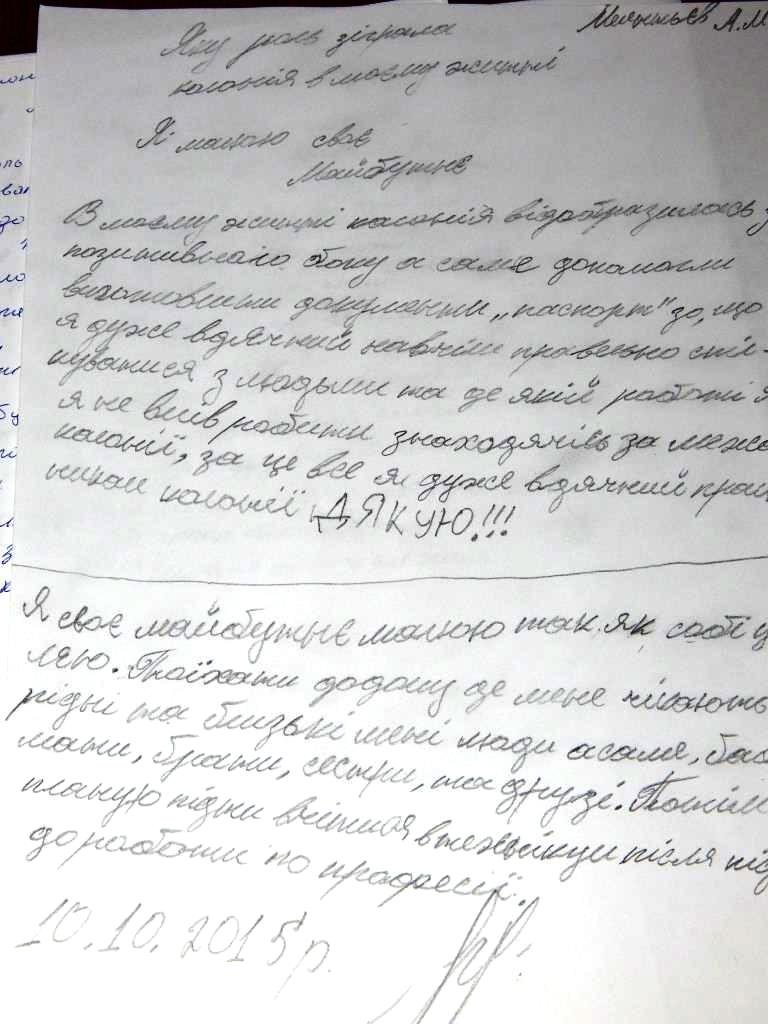 Как воспитательная колония для подростоков в Кременчуге меняет их мировоззрение (ФОТО) (фото) - фото 3