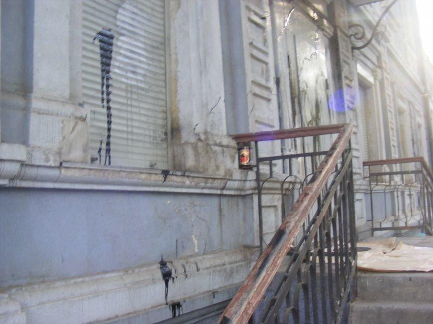 В Николаеве офис бывших коммунистов забросали красской (ФОТОФАКТ) (фото) - фото 5