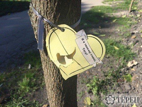 В тернопільському парку ростуть дерева на честь немовлят, врятованих від аборту (фото) (фото) - фото 1