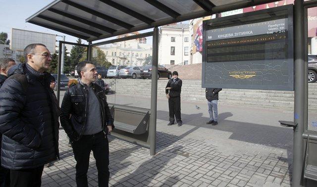 В Киеве появились «умные» остановки (ФОТО) (фото) - фото 1