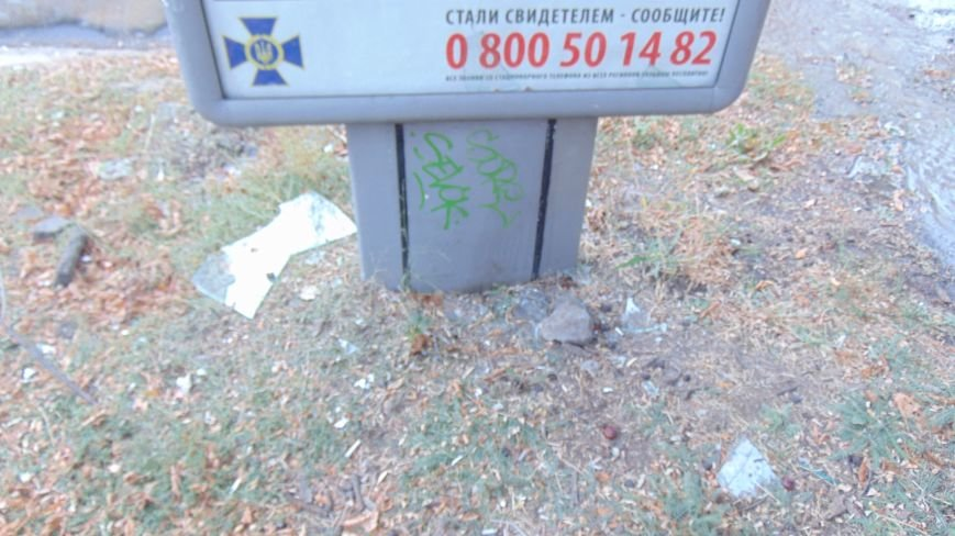 В Мариуполе произошло нападение на объект СБУ (ФОТОФАКТ) (фото) - фото 1
