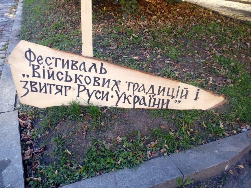 У Львові пройшов фестиваль «Військових традицій і звитяг Руси-України». Як це було (ФОТОРЕПОРТАЖ) (фото) - фото 1