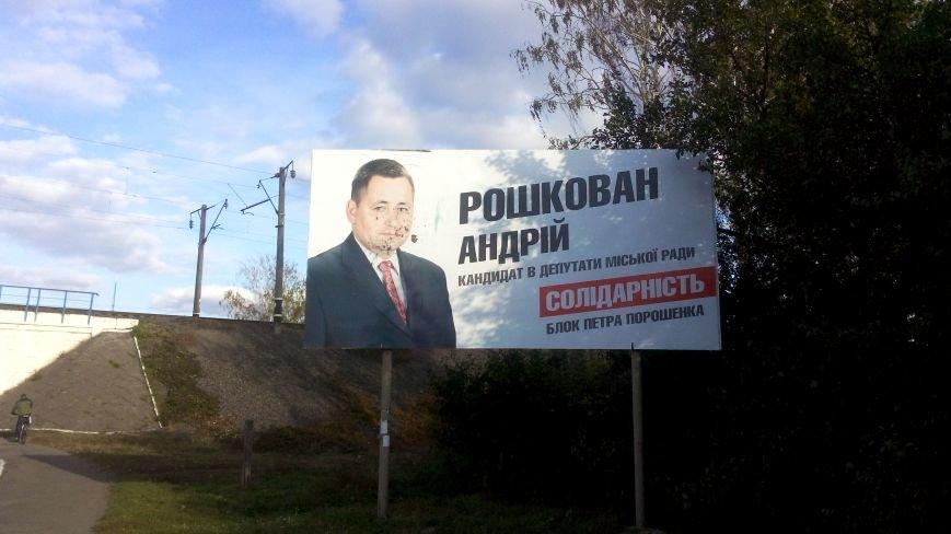 «Брудні» вибори у Конотопі, фото-1