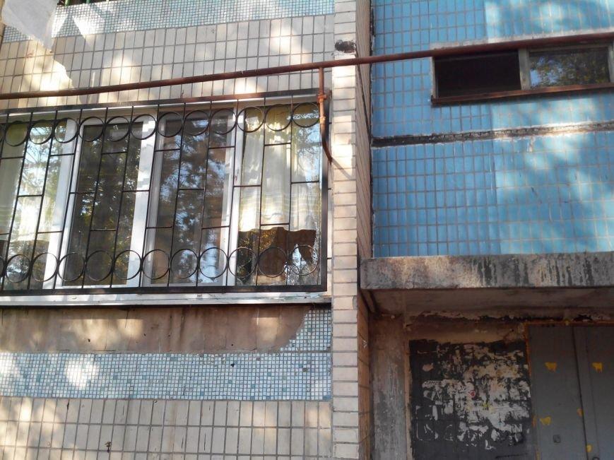 В Кривом Роге на прилегающей к школе №130 территории подорвался на гранате мужчина (ФОТО, ДОПОЛНЕНО) (фото) - фото 2