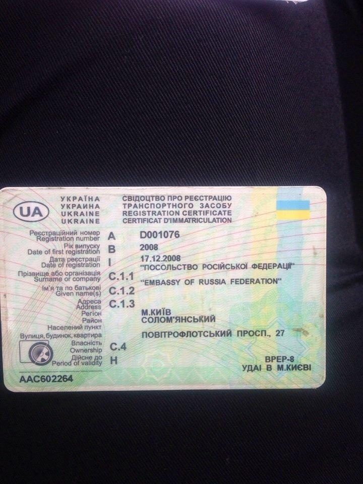 Под Киевом пьяный российский дипломат устроил ДТП (ФОТО), фото-2