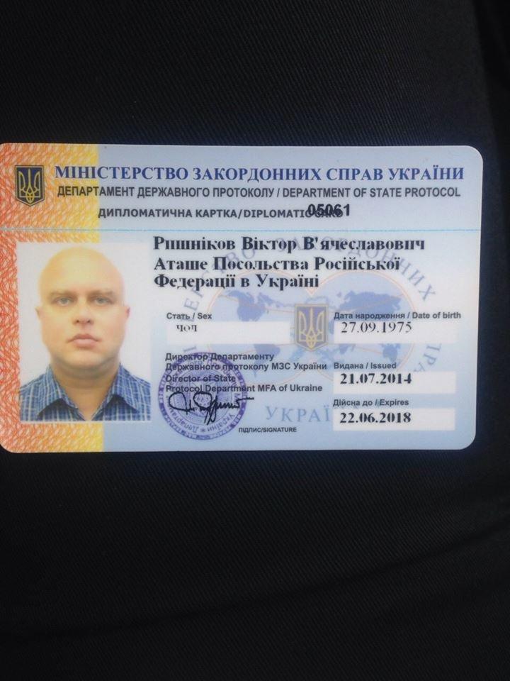 Под Киевом пьяный российский дипломат устроил ДТП (ФОТО), фото-3