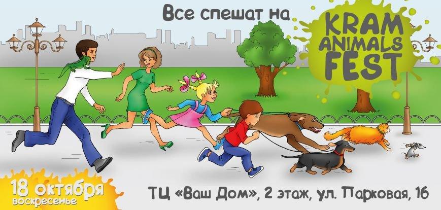 Копия лицевая-01 (12)
