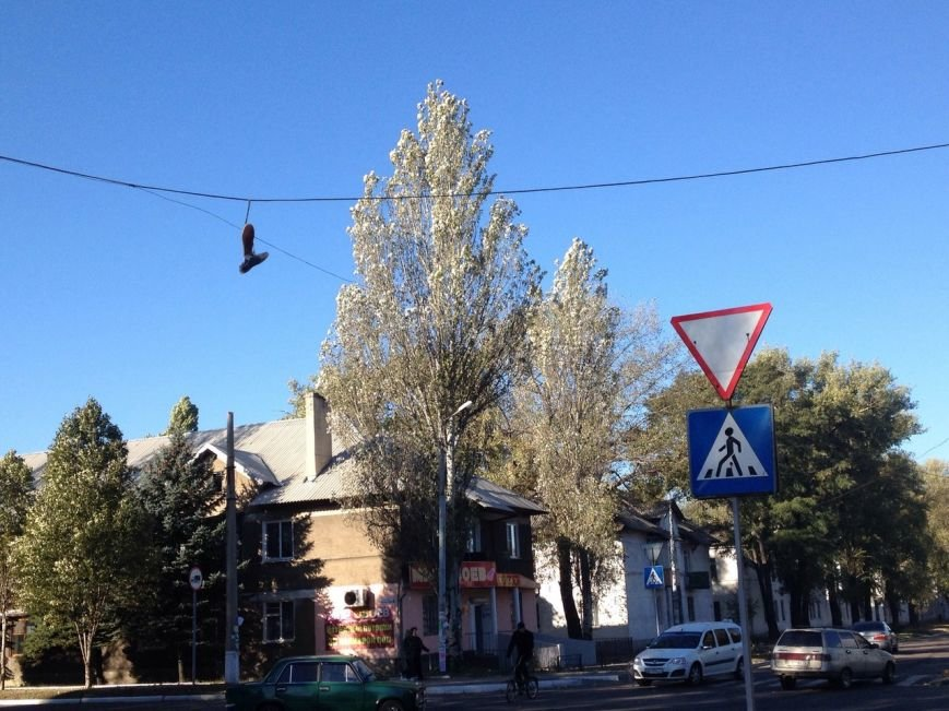 Суровые добропольские улицы : что можно увидеть в небе, фото-2