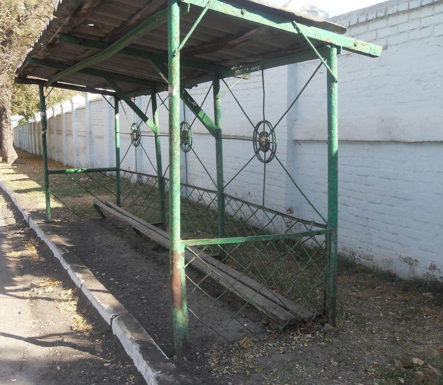 Зупинки у Полтаві: місто без околиць? (фото) - фото 1