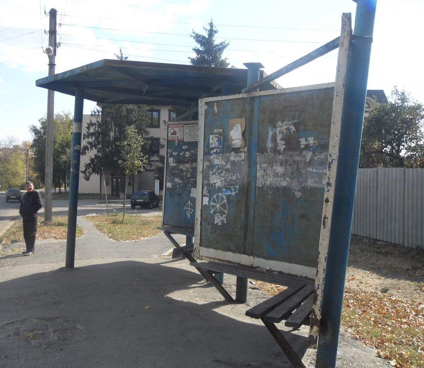 Зупинки у Полтаві: місто без околиць? (фото) - фото 2