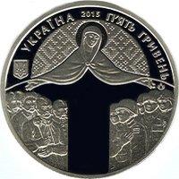 НБУ ввел памятную монету в честь Дня защитника (ФОТО) (фото) - фото 1