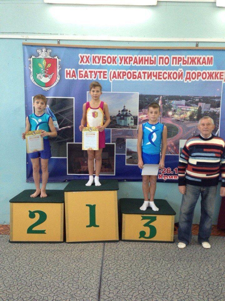 Днепродзержинцы успешно выступили на Чемпионате области по прыжкам на акробатической дорожке, фото-2