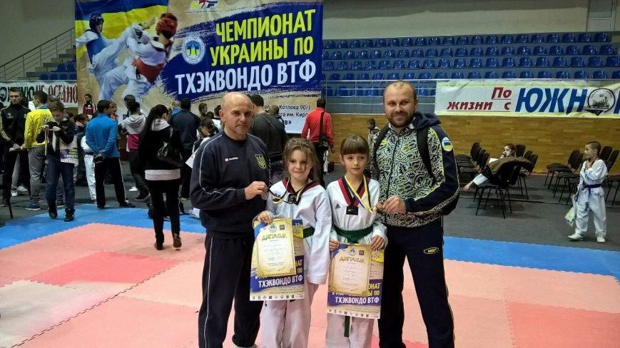 Днепродзержинские тхеквондисты стали призерами чемпионатов Украины (фото) - фото 3