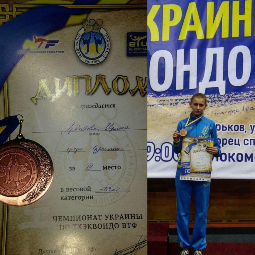 Днепродзержинские тхеквондисты стали призерами чемпионатов Украины (фото) - фото 2
