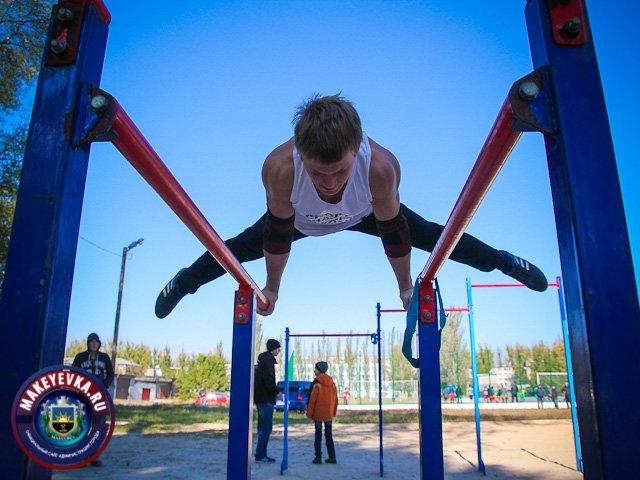 «Family Fest»: в Макеевке состоялись спортивно-семейные соревнования (фото) - фото 1